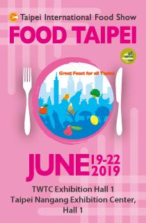 seoul food show