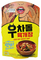 3.    Our Home Spicy Beef Brisket Soup (South Korea)